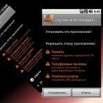 obrázek pro Androidový virus